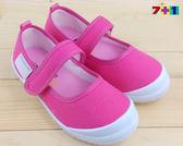 桃色 簡約帆布繫帶休閒鞋《7+1童鞋》C271