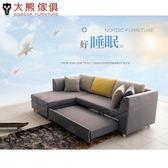 【大熊傢俱】CBL da-193 沙發床 皮藝床 5尺 6尺床台 床架 沙發床 雙人 床架 牛皮軟床