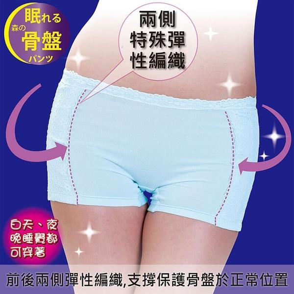【Alphax】日本進口 睡眠骨盤健康褲 一入 骨盆褲 骨盆帶