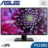【免運費-限量福利品】ASUS 華碩 PA328Q 32型 4K IPS 專業螢幕 內建喇叭 子母畫面 已拆封-3年保