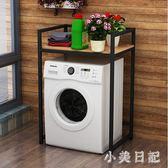 洗衣機置物架滾筒波輪落地多層架子家用浴室收納儲物架陽臺洗衣柜 KV306 【野之旅】