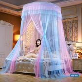 蚊帳加密圓頂蚊帳1.8m床雙人家用1.5m吊頂落地宮廷2米公主風免安裝wy (一件免運)