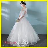 婚紗禮服韓式顯瘦v領齊地夢幻