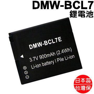 PANASONIC DMW-BCL7 (DMWBCL7) 專用相機電池 適用 FH10 FH50 FS50 F5 SZ3 SZ9 XS1 (副廠)
