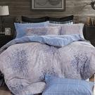 床包 / 單人【寂靜樹林】含一件枕套  100%精梳棉  戀家小舖台灣製AAS101