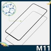三星 Galaxy M11 全屏弧面滿版鋼化膜 3D曲面玻璃貼 高清原色 防刮耐磨 防爆抗汙 螢幕保護貼