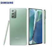 SAMSUNG三星 NOTE 20 5G 智慧型手機(8G/256G)-綠【愛買】