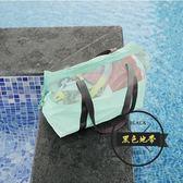 旅行游泳包干濕分離沙灘包女便攜透明收納包網眼  ~黑色地帶