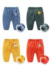 男童運動長褲加絨秋裝純棉秋冬女童小童兒童寶寶嬰兒1歲3休閒褲子 滿天星