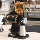 磨豆機 咖啡磨豆機電動咖啡豆研磨機磨豆機外觀磨咖啡豆家用研磨機【快速出貨八五折優惠】
