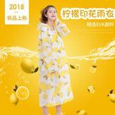 非一次性雨衣女成人韓國時尚小清新個性連體帶有袖防水大人雨披   初見居家