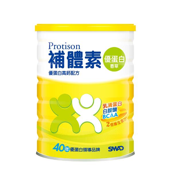 補體素優蛋白-香草750g*12罐 成箱價 *維康*