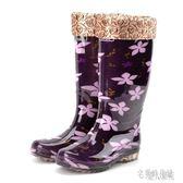 可愛雨鞋女成人高筒雨靴防滑水靴加絨保暖水鞋防水長筒加棉膠鞋 DJ5691【宅男時代城】
