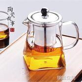 陶瓷故事泡茶壺器不銹鋼過濾耐熱高溫玻璃小號花紅茶茶具套裝家用 韓語空間