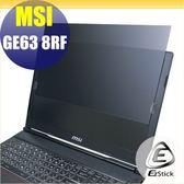 【Ezstick】MSI GE63 8RF 8RE 筆記型電腦防窺保護片 ( 防窺片 )