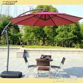 戶外遮陽傘 戶外遮陽傘太陽傘大傘戶外傘擺攤傘折疊沙灘傘保安崗亭室外庭院傘YXS 七色堇