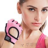 防護具薄款透氣防滑半指健身手套