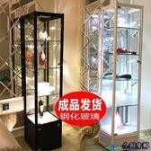 展示櫃 手辦櫃 化妝品產品玻璃展示櫃手辦玻璃櫃子透明陳列櫃禮品模型精品樣品櫃 igo 玩趣3C