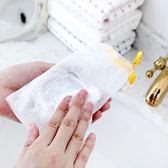 【BlueCat】可掛式香皂洗臉起泡網 打泡袋