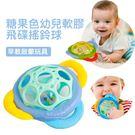 材質:塑膠 ,商品尺寸:14x14x5cm/包裝尺寸:15x12x9cm
