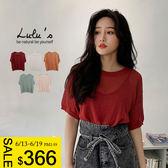 LULUS-C圓領針織透膚短袖上衣-5色  【01190290】
