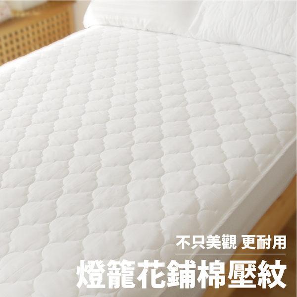 【ONE-DAY】純白素色雙人平鋪式保潔墊(不含枕套) #台灣製造 #三層防汙 #吸濕排汗 #可機洗