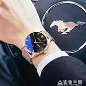 手錶男士2019新款概念石英電子學生韓版簡約潮流休閒防水機械男表 名購居家