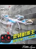 遙控飛機直升機充電玩具小學生無人機航拍高清專業四軸飛行器 HM 范思蓮恩
