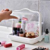 化妝品收納盒 透明手提桌面防塵梳妝臺整理盒護膚品儲物置物架 QX9529 【棉花糖伊人】