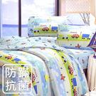 床包組/防蹣抗菌-雙人加大精梳棉床包組/夢想號/美國棉授權品牌[鴻宇]台灣製1573