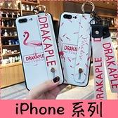 【萌萌噠】iPhone X XR Xs Max 6 7 8 SE2 創意腕帶支架火烈鳥保護殼 全包防摔軟殼 手機殼 附同款掛繩
