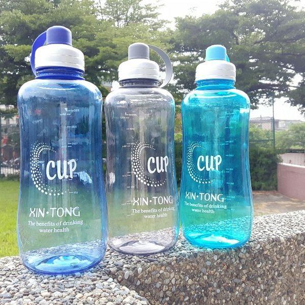 水杯 【KCP016】超大容量Cup2000ml水壺 寬口杯 茶漏 水瓶 運動水壼 食品級PC-123ok