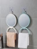 學生宿舍化妝鏡大號家用衛生間掛牆台式兩用可摺疊鏡子便攜梳妝鏡 滿天星