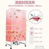 乾衣機烘乾機速雙層大容量烘衣機家用靜音省電風乾機烘衣服 NMS220v陽光好物