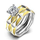 鈦鋼戒指 鑲鑽-雙環套戒歐美時尚生日情人節禮物女飾品73le166[時尚巴黎]