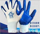 絕緣手套-安順N518手套干活手套勞保工作涂膠手套加厚耐磨絕緣手套膠皮 糖糖日系