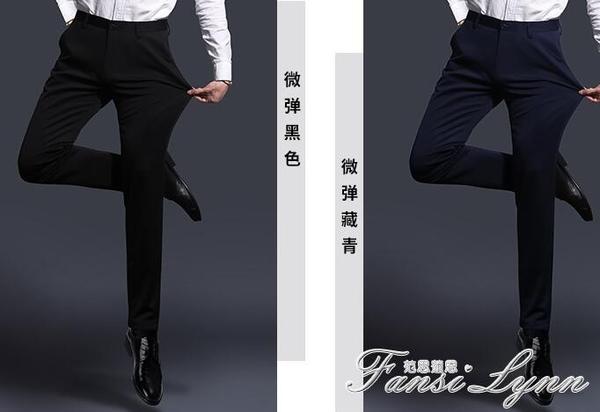 西裝褲 2020夏季新款薄款男士休閒褲寬鬆潮流西褲商務正裝直筒西裝長褲子 范思蓮恩