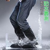 高筒雨鞋套防雨鞋套旅遊加厚防滑鞋底防水香港腳鞋套雨鞋雨衣登山機車