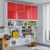 廚房吊櫃客餐廳牆壁櫃牆上儲物櫃鋼化玻璃門櫥櫃衛生間收納櫃定制ATF 中秋節