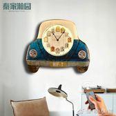 靜音掛鐘酒吧藝術壁飾墻上裝飾創意兒童臥室掛飾裝飾鐘錶 YXS 優家小鋪
