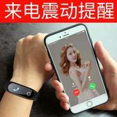 智慧手環智慧手錶男女學生心率血壓led觸屏運動計步來電提醒多功能手環潮s