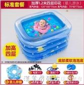 嬰兒游泳池家用小孩游泳桶充氣加厚可摺疊兒童水池室內寶寶洗澡桶 NMS漾美眉韓衣