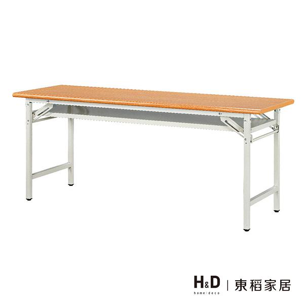 折角會議桌3尺(直角塑膠邊/木面)(21CS3/539-10)