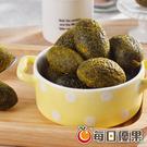 淡淡薑黃襯托橄欖清香。 貼心去籽,方便食用。 軟Q扎實、甘甜不膩口!