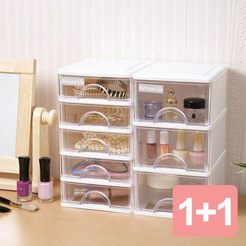 《真心良品》露西3+5抽屜收納盒組