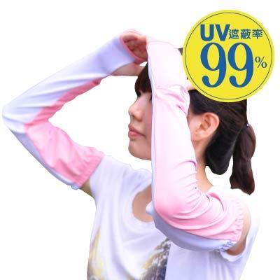抗UV Air 防曬開錶臂套 淡粉|袖套 防曬袖套 抗UV袖套 開錶袖套 涼感袖套【mocodo 魔法豆】