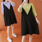 假兩件洋裝 洋氣大碼女裝假兩件連身裙2020夏季新款拼接撞色中長裙子顯瘦 艾維朵