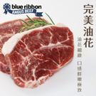 【超值免運】美國CAB藍帶雪花牛排7片組...