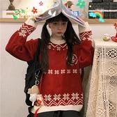 日系復古洋氣聖誕節紅色毛衣女刺繡寬鬆慵懶原宿風ins上衣 【聖誕節狂歡購】