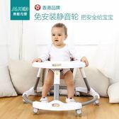 香港妙丁嬰兒寶寶學步車6/7-18個月可坐學行車免安裝可折疊防側翻